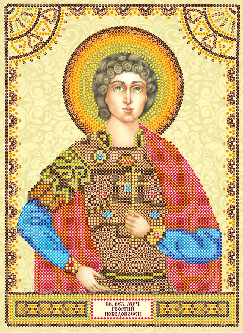 Схема для вышивки бисером икона Святой Георгий