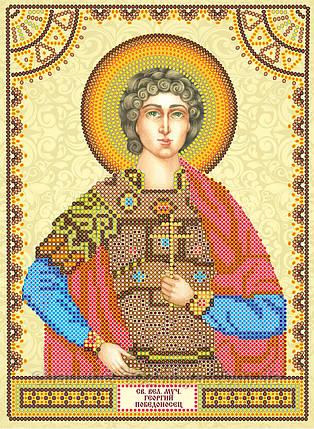 Схема для вышивки бисером икона Святой Георгий, фото 2