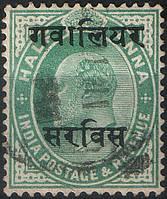 Британская Индия 1907 Gwalior