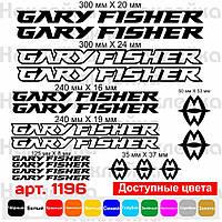 Набор виниловых наклеек на велосипед - Gary Fisher v3 (17шт)