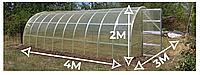 Теплиця «Омега» 3×4 підсилена з оцинкованого омега профілю з плівкою 150 мкм