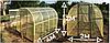 Теплица «Омега» 2 × 4  усиленная из оцинкованного омега профиля с пленкой 150 мкм