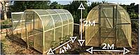Теплиця «Омега» 2×4 підсилена з оцинкованого омега профілю з плівкою 150 мкм