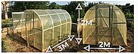 Теплиця «Омега» 2×3 підсилена з оцинкованого омега профілю з плівкою 120 мкм