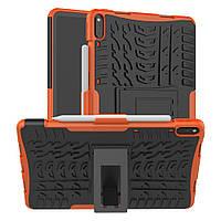 Чехол Armor Case для Huawei MatePad Pro 10.8 Orange