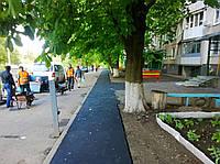 Асфальтирование тротуаров и пешеходных дорожек
