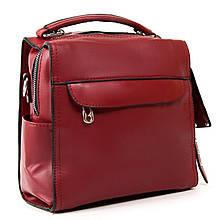 Кожаный рюкзак. Женская сумка через плечо. Женский кожаный портфель. С211-1