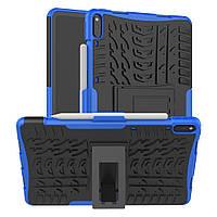 Чехол Armor Case для Huawei MatePad Pro 10.8 Blue