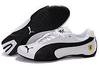 Мужские кроссовки Puma Ferrari Low (пума феррари, оригинал) белые низкие