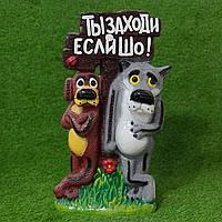 """Садовая фигура """"Волк с собакой №4 Огромный"""" 77 см КАЧЕСТВО ГАРАНТИРУЕМ!!!"""