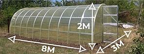 Теплица «Омега» 3х8  усиленная из оцинкованного омега профиля с пленкой 150 мкм