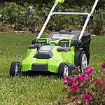 Руководство по покупке газонокосилки: как выбрать лучшую газонокосилку