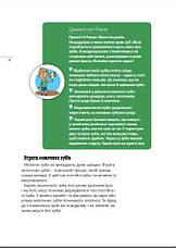 Гігієна ротової порожнини – Аделаїда та Флорен Біке, фото 3