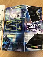 Портативный индикатор поля PROTECT 1203