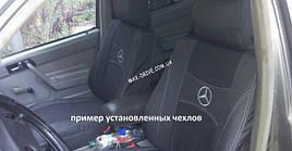 Чехлы на сиденья MERCEDES  CITAN 1+1  2013- 2 подголовника; передний подлокотник; airbag.