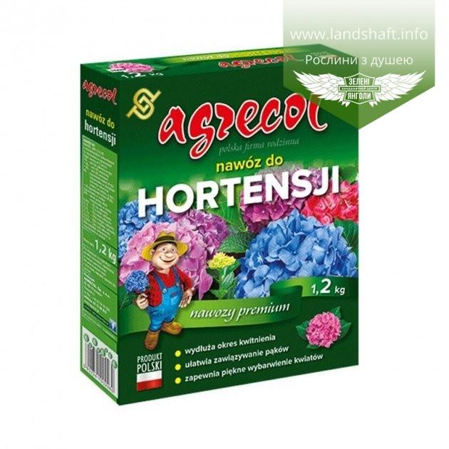 Добриво для гортензії Agrecol (Весна-Літо) 1,2 кг