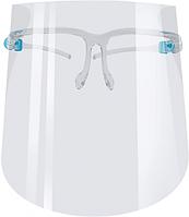 Захисний екран для обличчя FACE SHIELD Glasses (Ціна за упаковку 20 штук!!!)