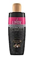 Кондиціонер TM Livon Conditioner For Dry Hair відновлення пошкодженого волосся SKL11-290633