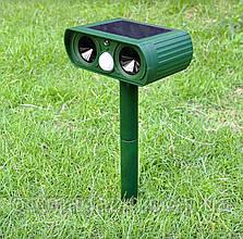 Отпугиватель кошек, собак, грызунов Garden Protector на солнечной батарее, фото 2