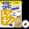 Лецитин соєвий DHC 120 капсул на 30 днів застосування Японія