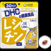 Лецитин соевый DHC  120 капсул на 30 дней применения  Япония, фото 1