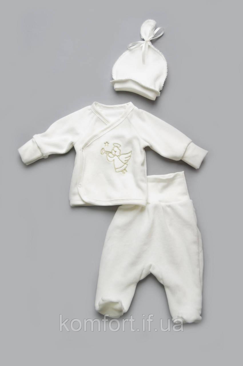Хрестильний комплект для новонародженого малюка