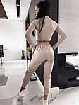 Женский спортивный костюм, турецкая двунить, р-р 42-44; 44-46 (бежевый), фото 4