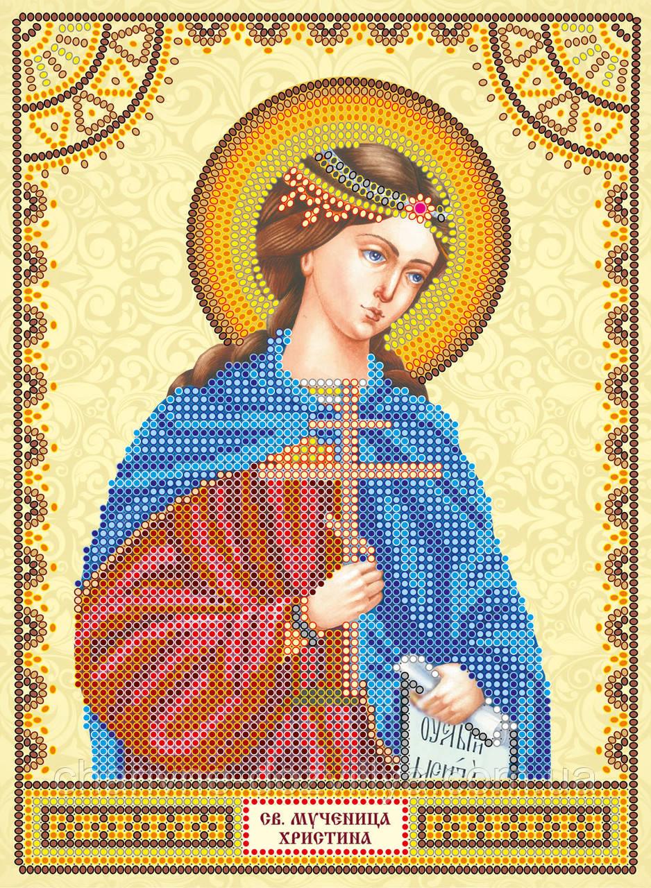 Схема для вышивки бисером икона Святая Христина (Кристина)