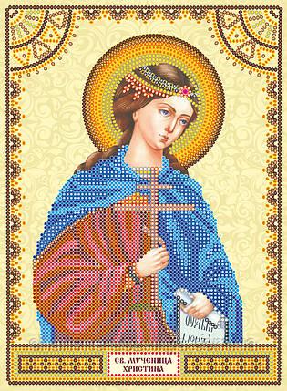 Схема для вышивки бисером икона Святая Христина (Кристина), фото 2