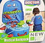 Детский набор доктора в чемодане, Игровой набор врача, медицинский набор для детей, фото 3