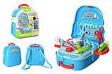 Детский набор доктора в чемодане, Игровой набор врача, медицинский набор для детей, фото 5
