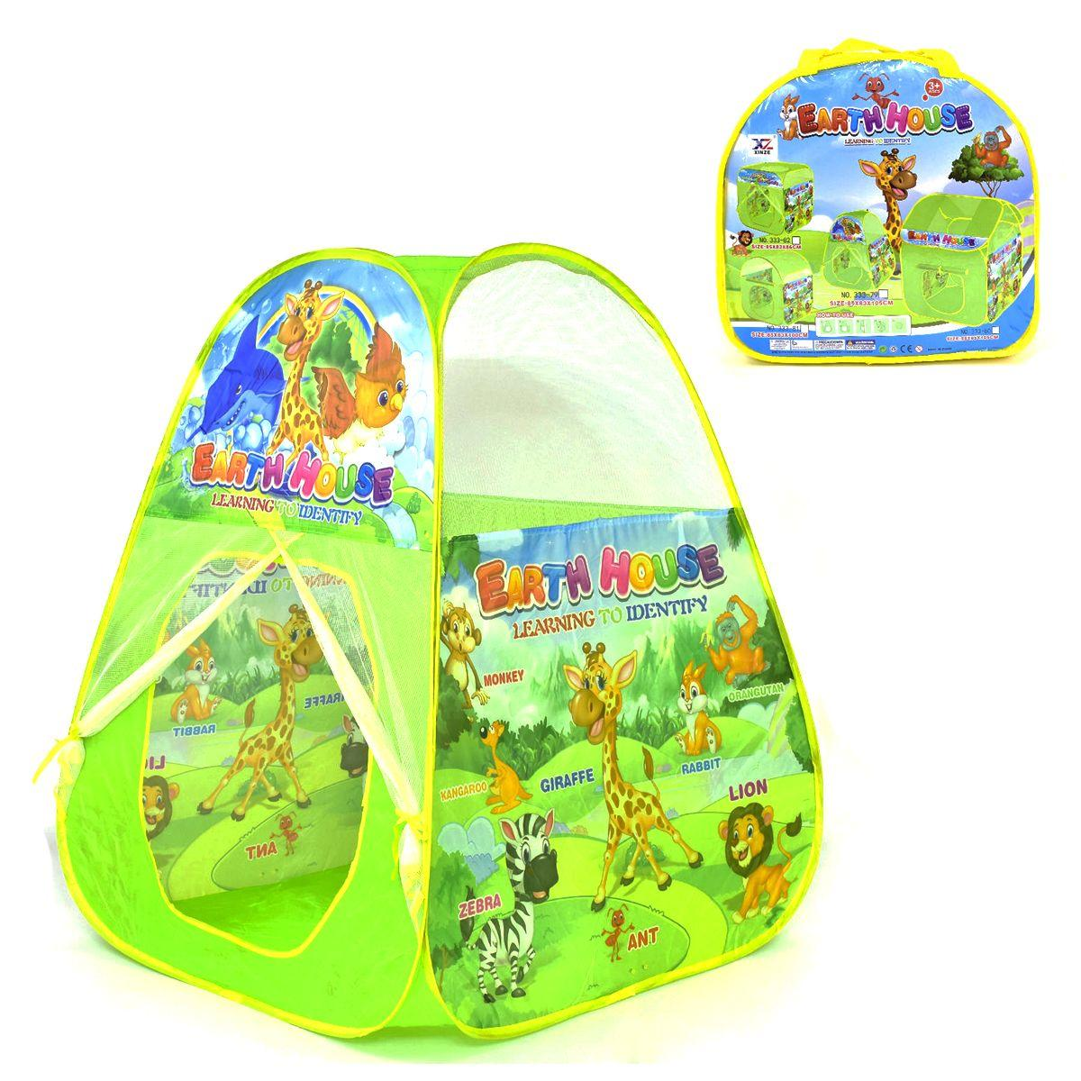 Намет дитячий Поні для дівчинки, ігровий намет для будинку, квартири фіолетова