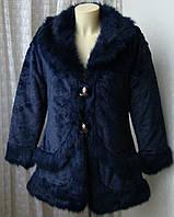 Шуба женская модная искусственная бренд Lusy&Elisa р.44-46  4568