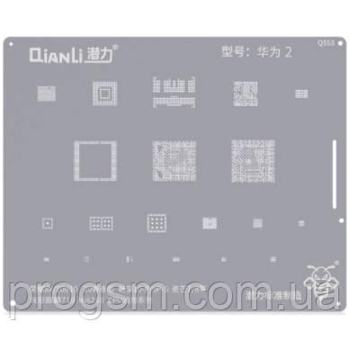 Трафарет BGA QianLi QS53 для Huawei Y9P, Y9S, Nova 7, Nova 8, Honor 8X, 20i, 10, 20 Lite