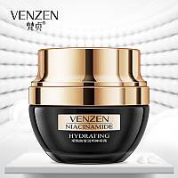 Увлажняющий крем для кожи вокруг глаз с ниацинамидом Venzen Niacinamide Eye Cream, 25г