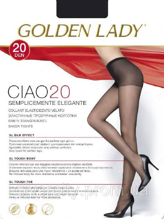 Классические колготки Ciao 20 den от Golden Lady