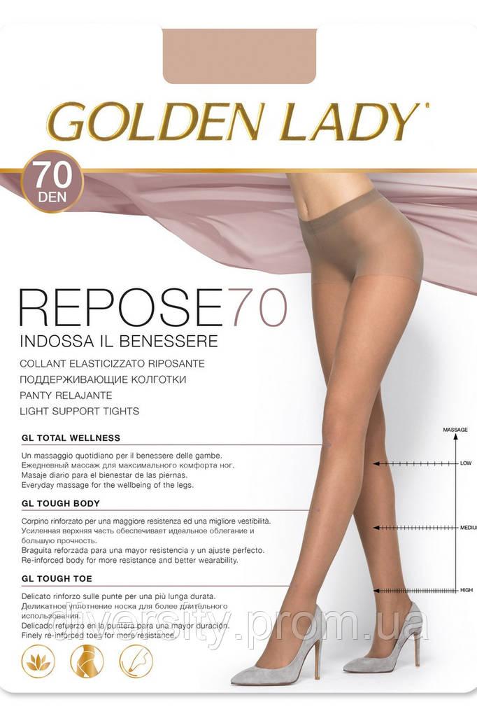 Колготки с распределенным давлением по ноге Repose 70 den