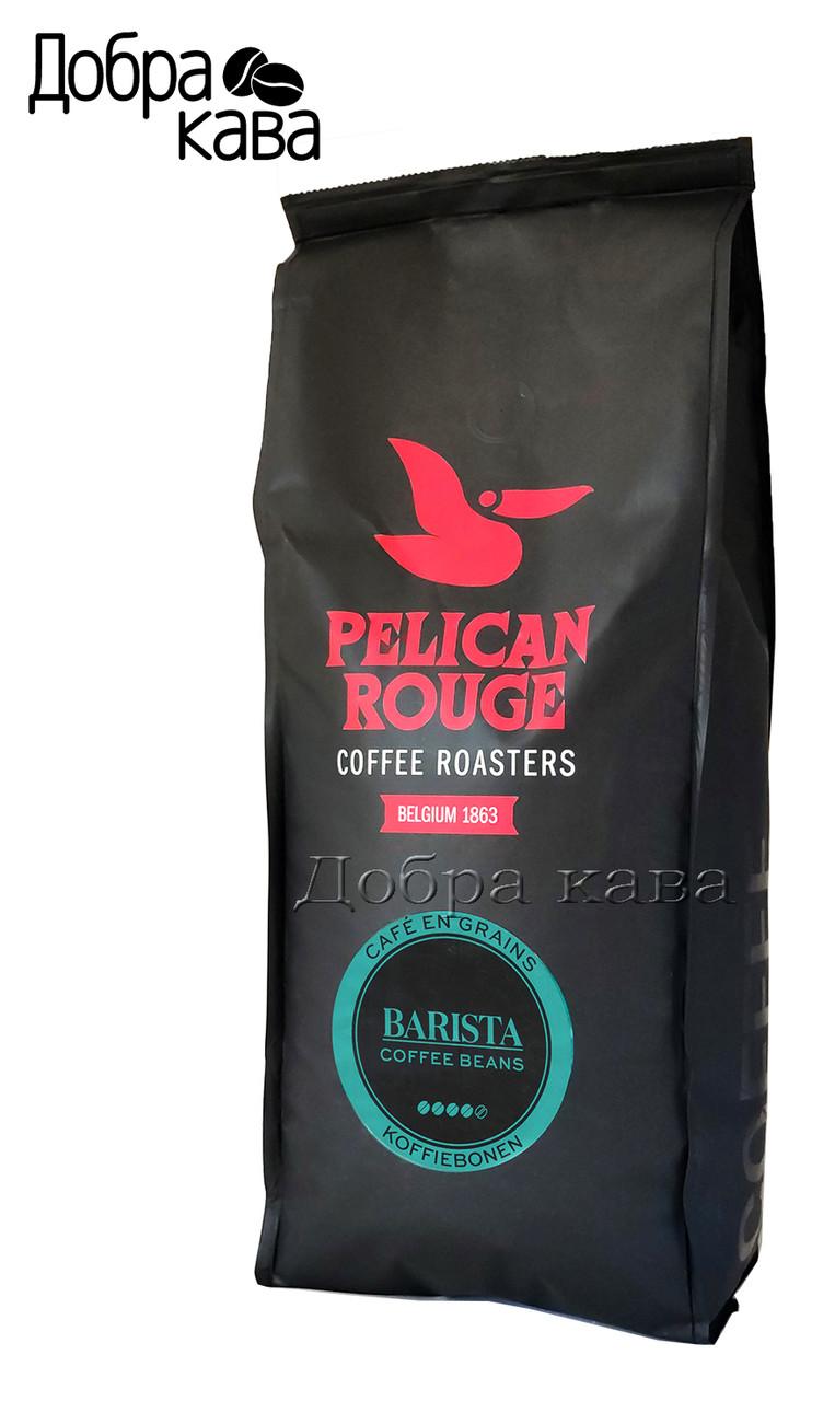 Pelican Rouge Barista (60% Арабика) кофе в зернах 1 кг