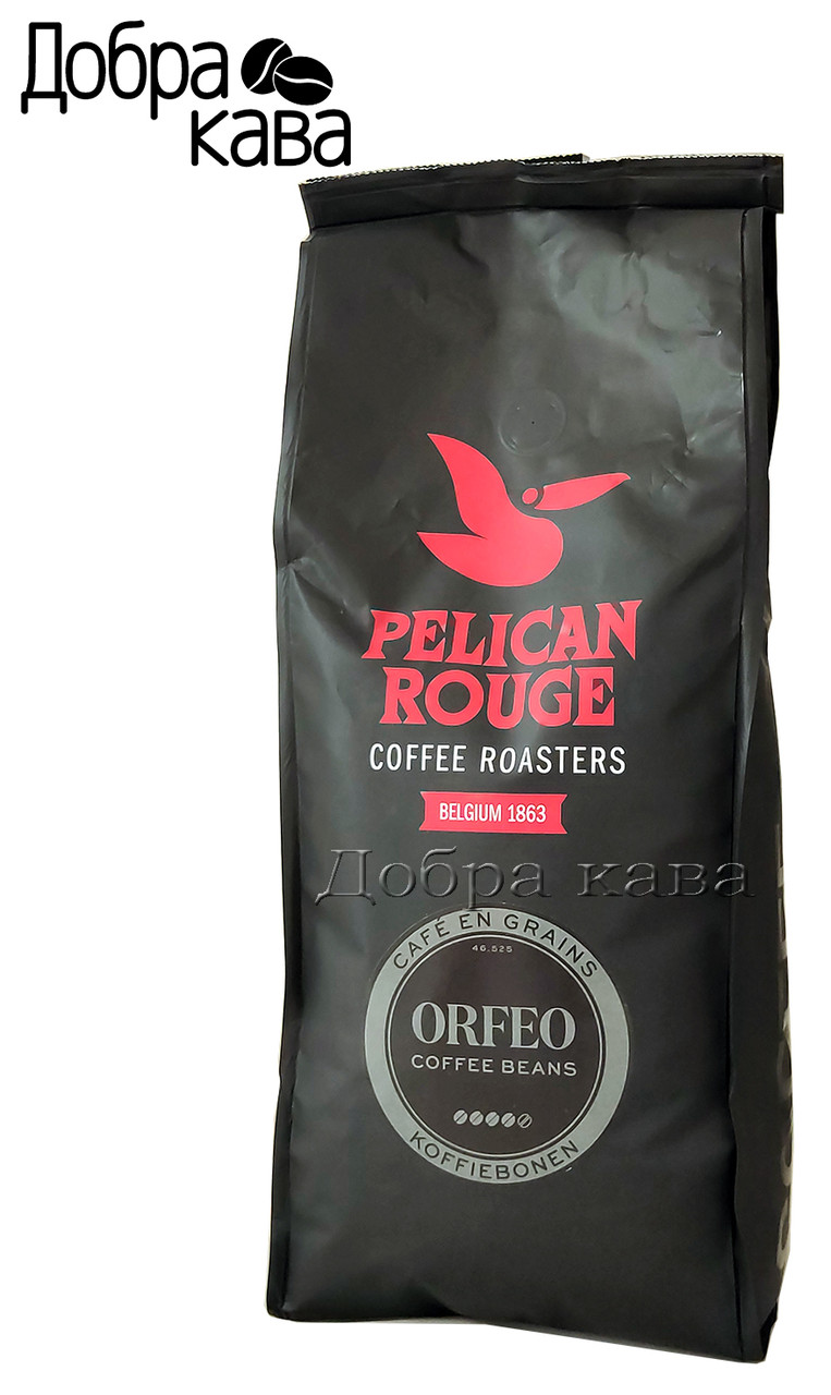 Pelican Rouge Orfeo (80% Арабика) кофе в зернах 1 кг