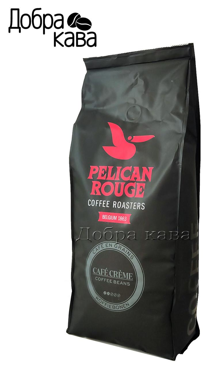 Pelican Rouge Cafe Creme (100% Арабика) кофе в зернах 1 кг