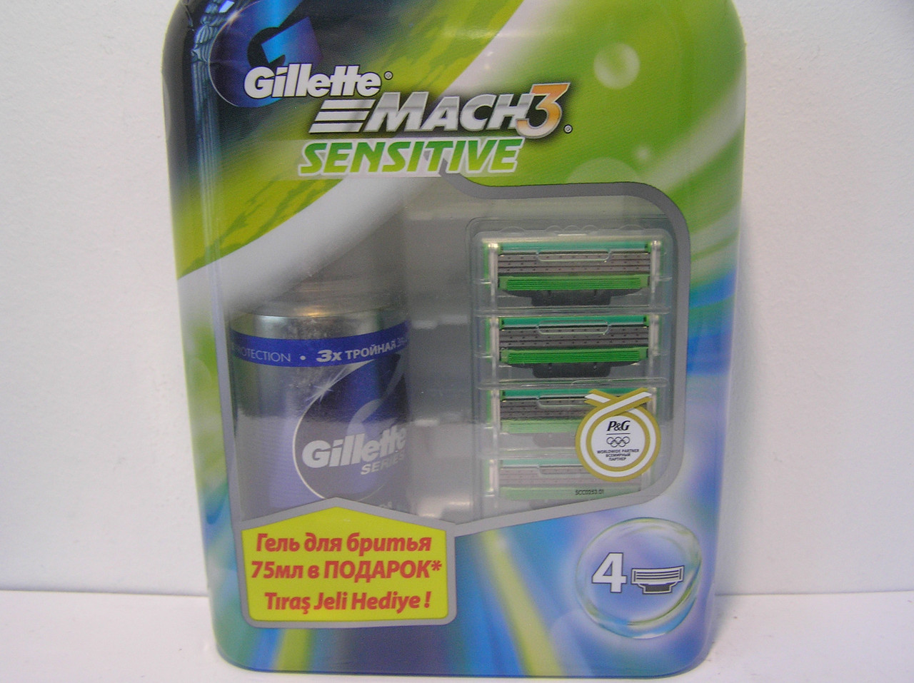 Набор для бритья Gillette Mach3 Sensitive (Жиллет Мак 3 кассеты 4 шт.+ TGS Гель Sens Skin 75 мл.) оригинал