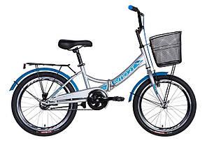 """Велосипед 20"""" Formula SMART з кошиком 2021 (сріблясто-синій)"""