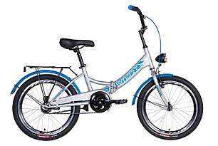 """Велосипед 20"""" Formula SMART з ліхтарем 2021 (сріблясто-синій)"""