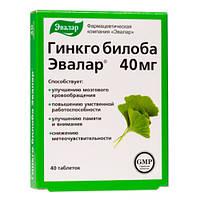 Эвалар «Гинкго Билоба» Таблетки 40 шт