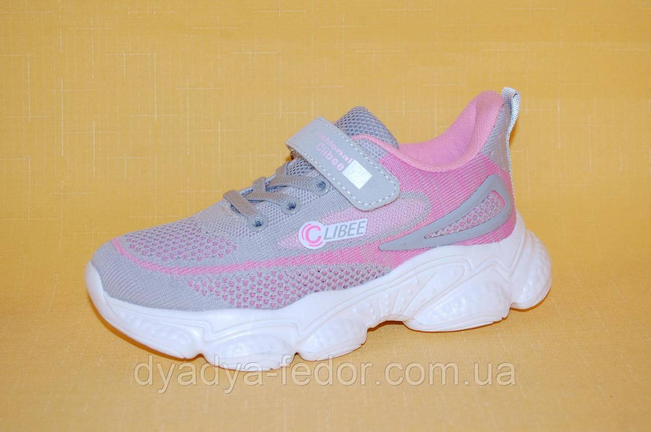 Дитячі Кросівки повсякденні Clibee Польща 33237 Для дівчаток Сірий розміри 32_37