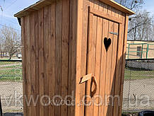"Туалет для дачи из дерева ""Стандарт №3"""