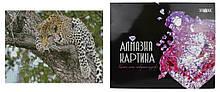 Алмазна картина FA10050 «Леопард на дереві», розміром 40х50 см