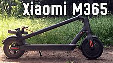 Xiaomi M365 чорний (репліка), фото 3