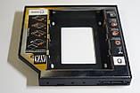 12.7мм Optibay SATA HDD 2.5 (Оптибей / Карман / Caddy / Переходник для жесткого диска), Комплект, фото 4