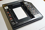 12.7мм Optibay SATA HDD 2.5 (Оптибей / Карман / Caddy / Переходник для жесткого диска), Комплект, фото 6